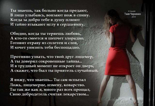 И никто, и никак мне уже не поможет вновь отыскать, что давно потерял.
