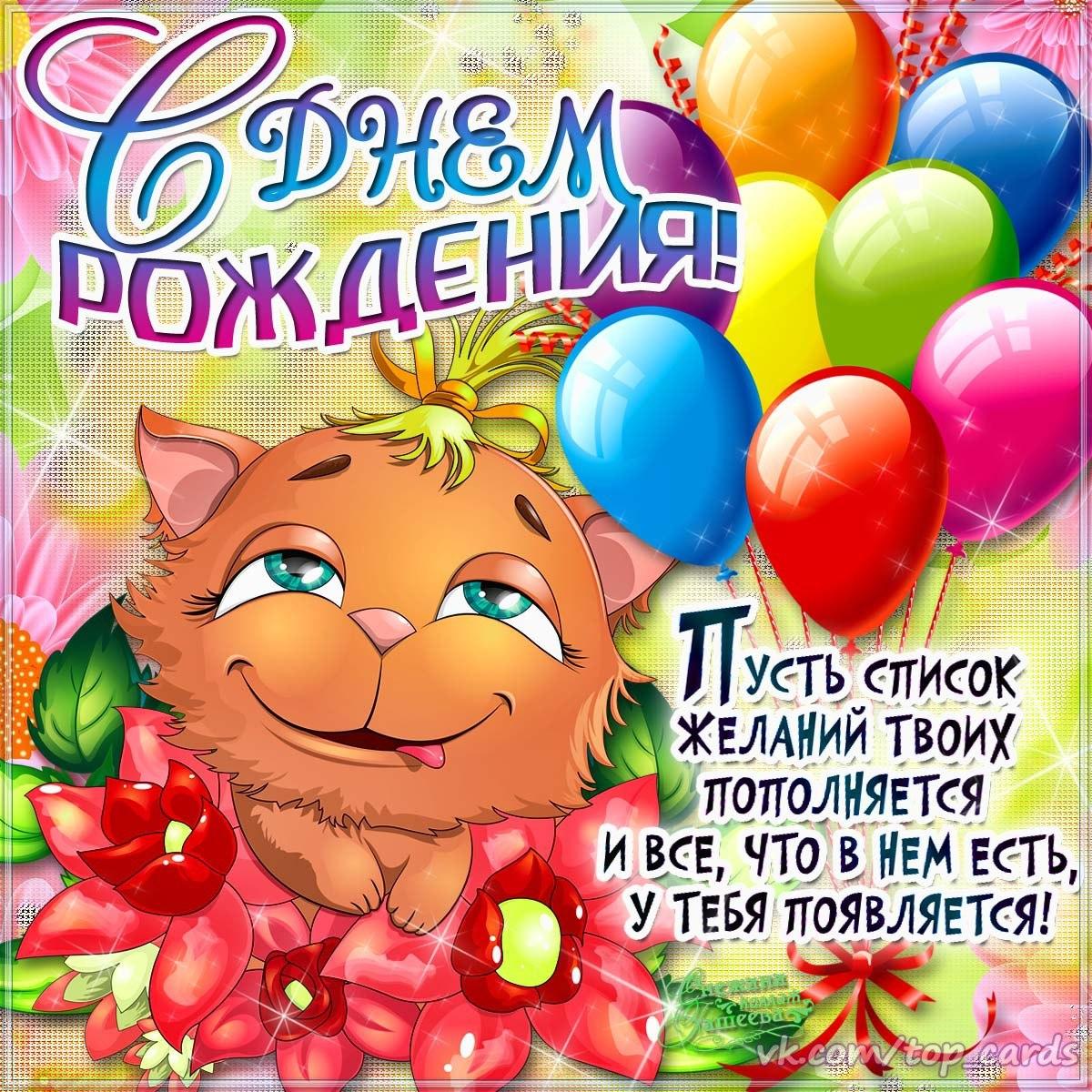 Праздником, прикольное поздравление с днем рождения саши открытки