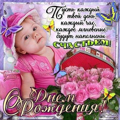 Открытки с днем рождения динара картинки